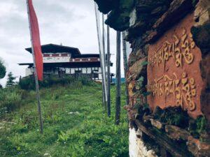 Chokhortse temple 2