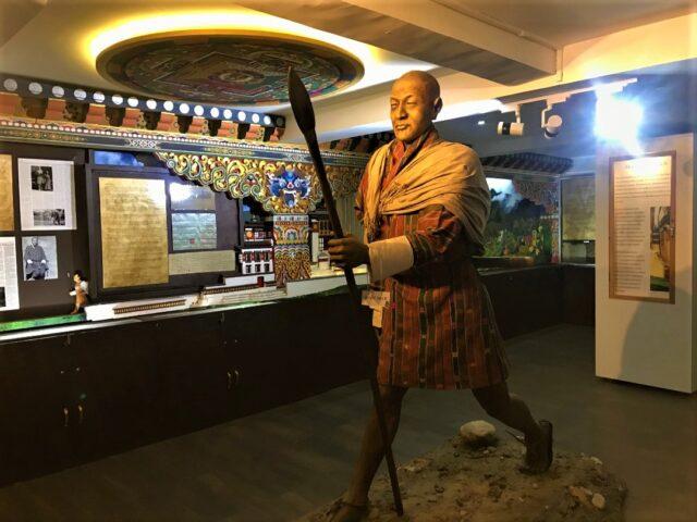 Bhutan Postal Museum : Places to visit in Thimphu