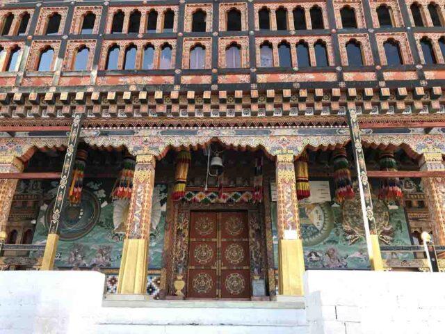 7. Tashichho Dzong